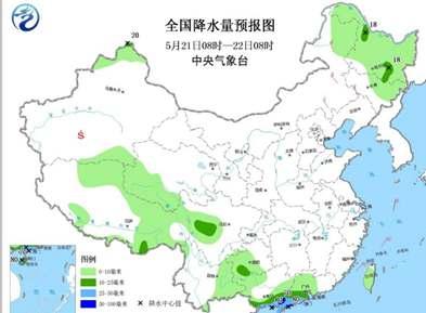 华南南部有分散性强降水 东北华北大风天气