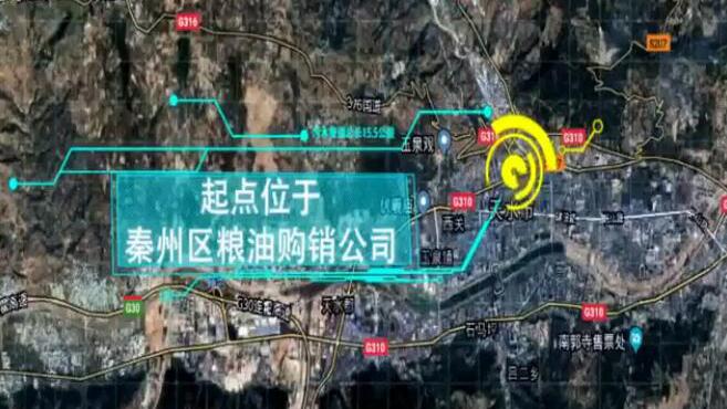 """天水市污水管网建设工程""""2.20""""较大坍塌事故警示片"""