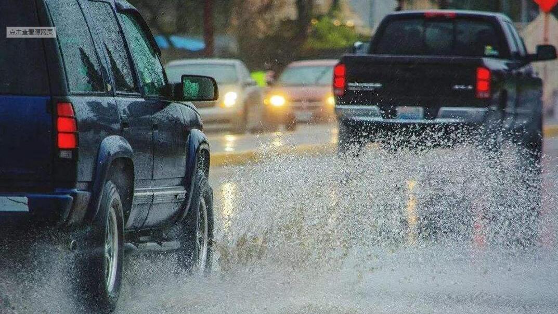 行车遇强降雨怎么办