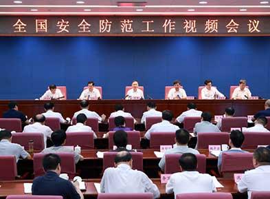 强化政治担当 狠抓安全防范 为庆祝新中国成立70周年创造安全稳定环境