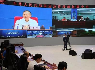 应急管理部调度四川威远县5.4级地震