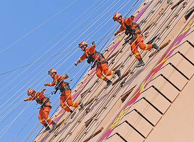 《焦点访谈》:新消防 新体制 新效能