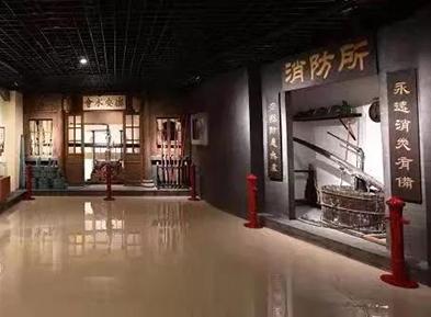 中国消防博物馆重新开放