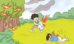 森林火灾后的逃生自救