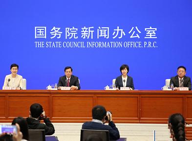 国新办举行《全国安全生产专项整治三年行动计划》新闻发布会