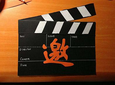 应急管理系统社会主义核心价值观主题微电影(微视频)征集活动启动