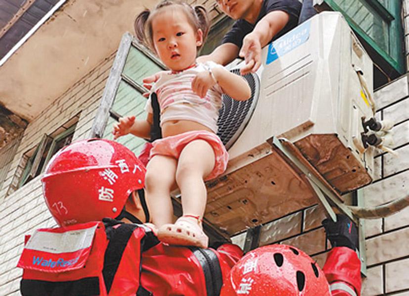 武警、消防紧急投入南方多地抗洪抢险