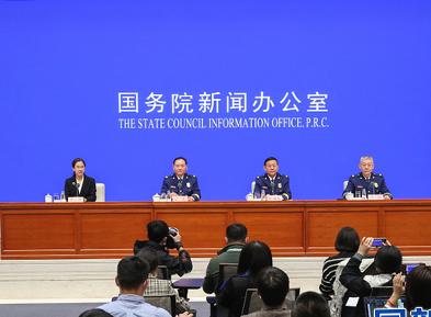 国新办举行国家综合性消防救援队伍改革发展情况发布会