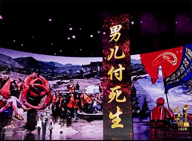 """感动中国丨陈陆:誓言""""守好庐江"""""""