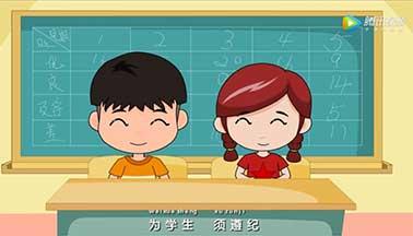"""消防版""""三字经"""" 学习消防知识就是这么简单"""