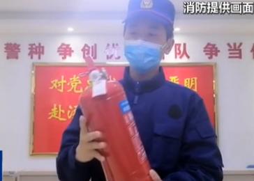 """""""六一""""国际儿童节:消防科普短视频获几十万网友点赞"""
