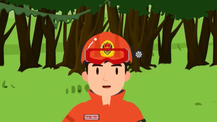 森林防火漫画温馨提示您:野外用火危险 千万别惹麻烦