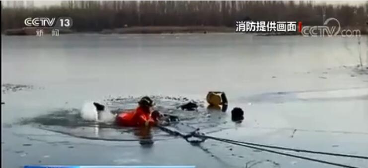 冬季冰上安全不容忽视 消防员教您如何施救与自救