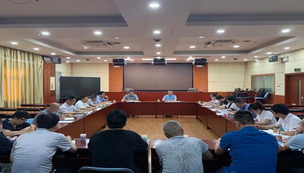 福建省应急管理厅召开安全评价机构执业行为专项整治会议